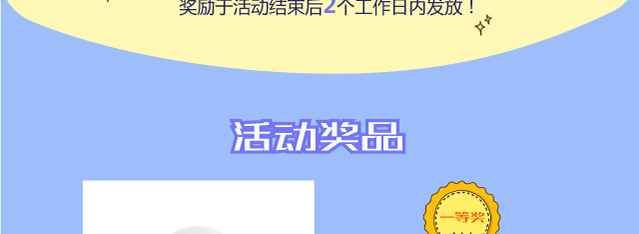 微信助力new_04.png