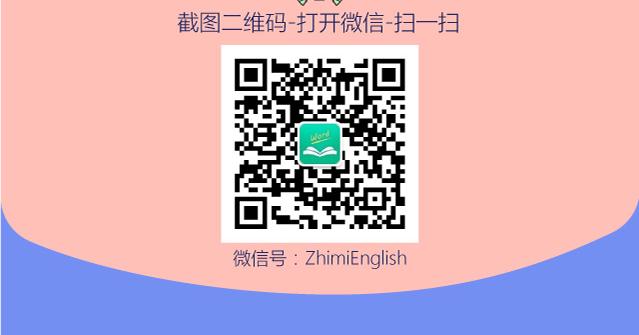 微信助力new_10.png