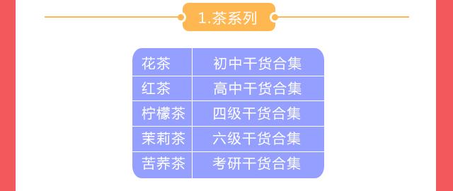知米福利_13.png