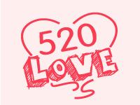 520-学习资料.jpg