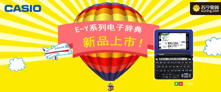 6月新品720X300(知米).jpg