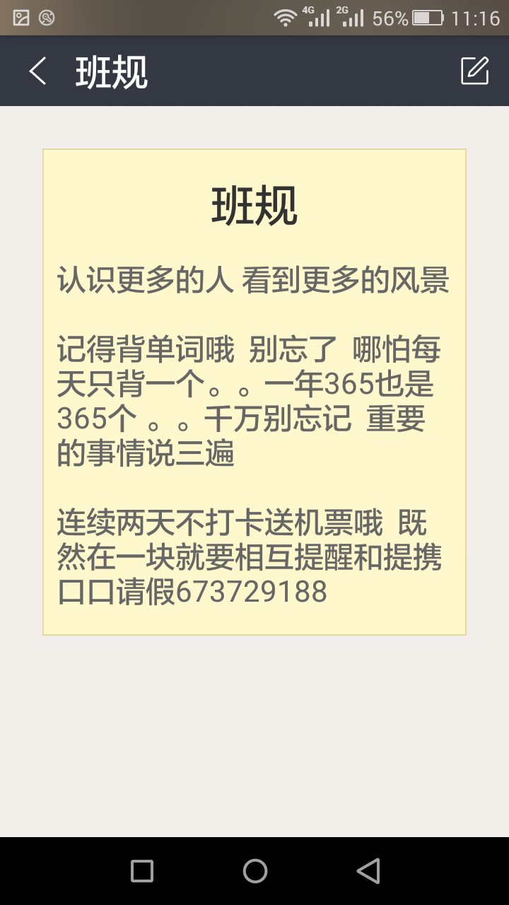 Screenshot_2015-10-01-11-16-24.png