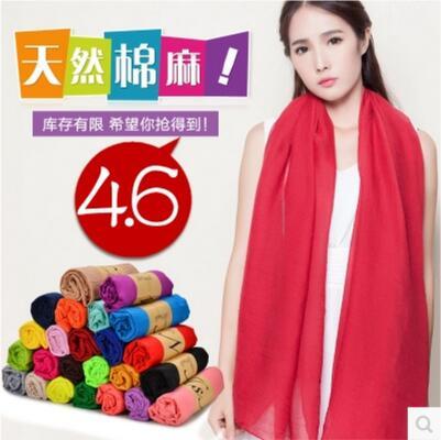 冬季纯色纱巾百搭女士长围巾.jpg
