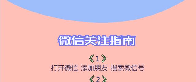 微信助力new_09.png