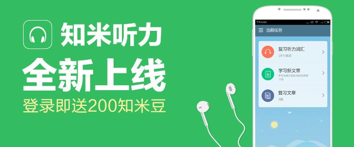 新版banner.jpg