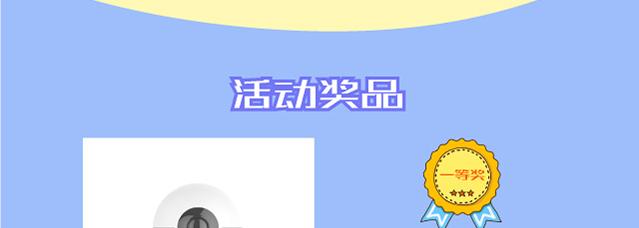 微信助力_04.png