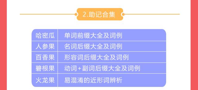 知米福利_14.png