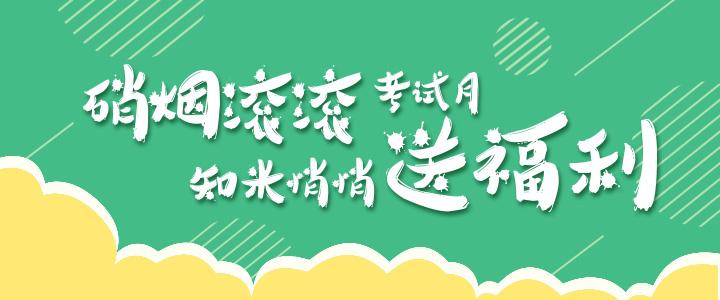 安卓banner.jpg
