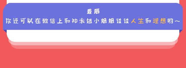 知米福利_23.jpg