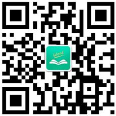 """微博""""知米背单词""""二维码_副本.png"""
