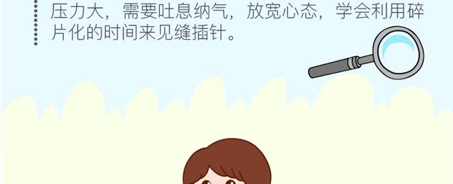30天决胜高考-2【改2】_14.png