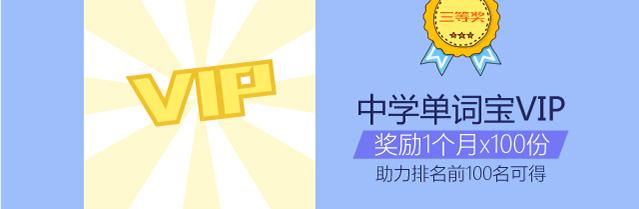 微信助力new_07.png