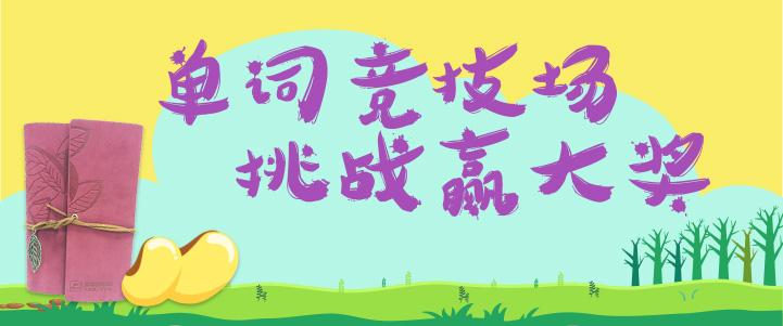 游戏功能宣传banner2-04.jpg