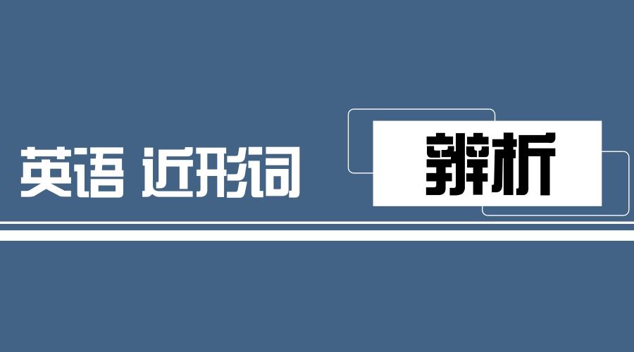 近形词 封面图 .jpg
