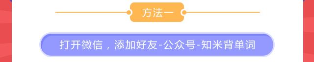 知米福利_03.png