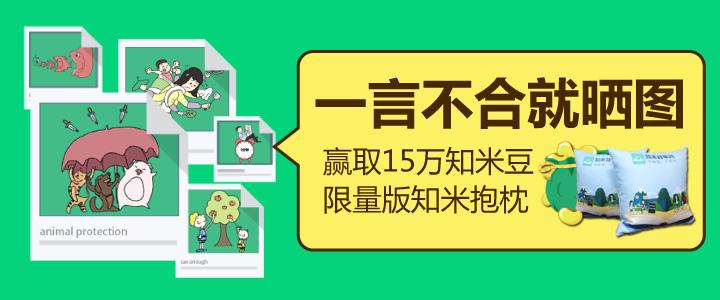 banner改.jpg