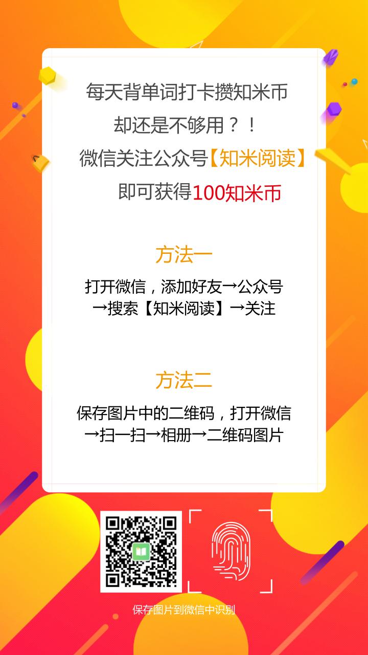 默认标题_朋友圈邀请函_2018.03.02.png