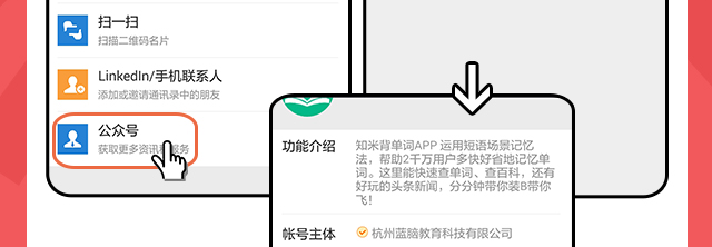 知米福利_05.png
