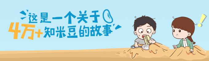活动中心banner.jpg