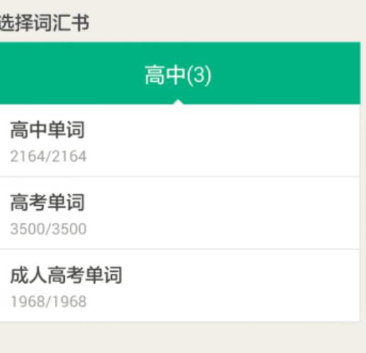 QQ图片20150730102738.png