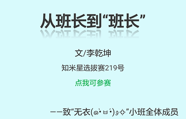完成_01.png