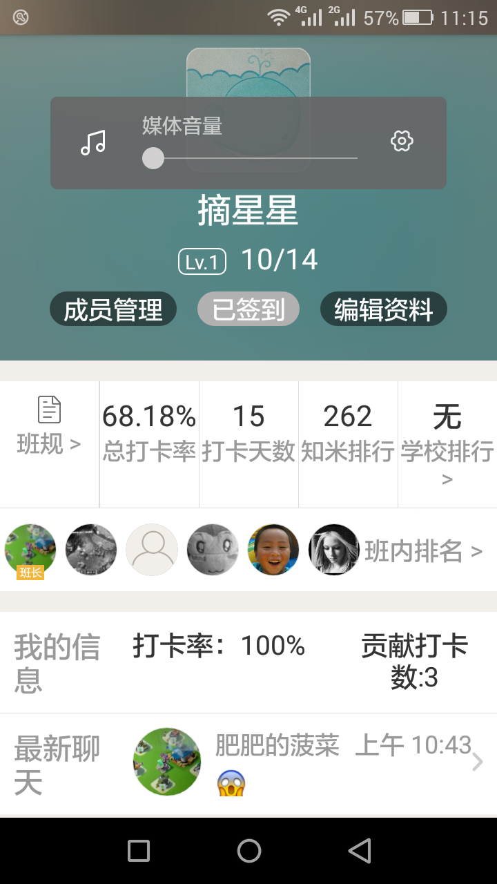 Screenshot_2015-10-01-11-15-08.png