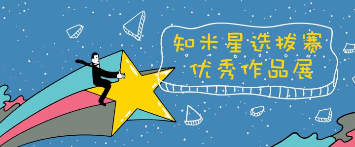 用户作品banner.png