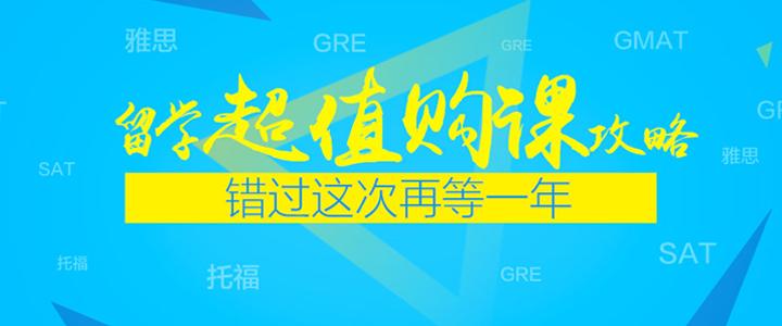 智课banner1.jpg