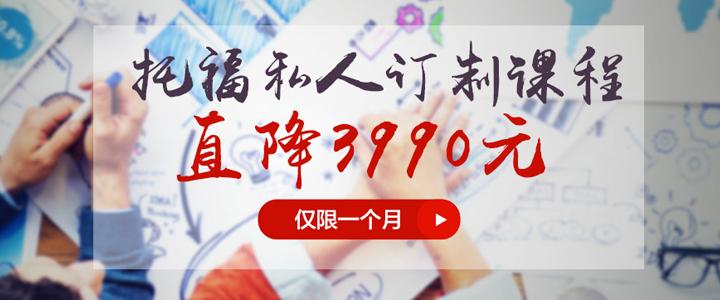 智课banner2.jpg