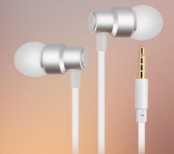Fokoos X5电脑手机mp3通用入耳式耳机.jpg