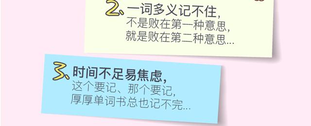 30天决胜高考-2【改2】_04.png