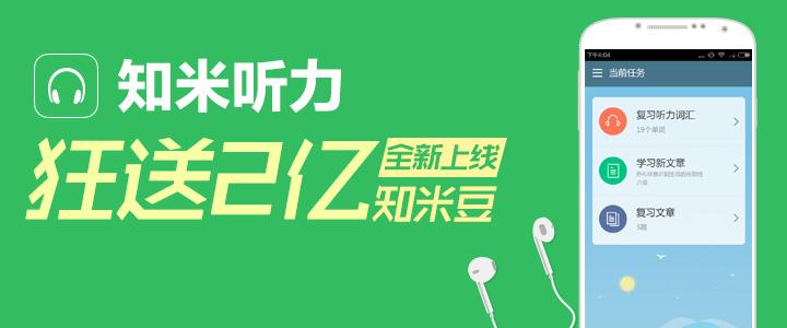 新版banner(1).jpg