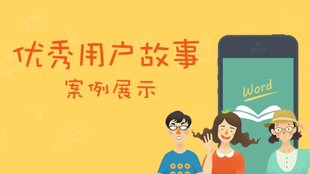 知米星选拔赛banner(2).png