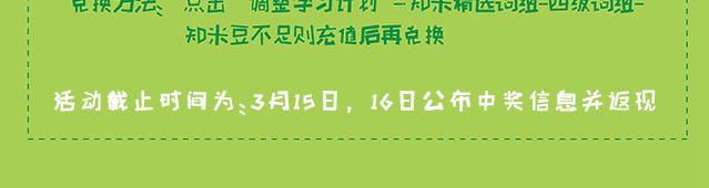详情-3-5-01(1)_12.png
