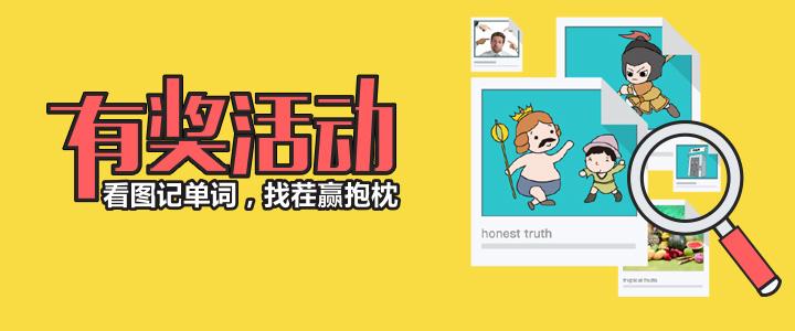 图片活动-banner.jpg