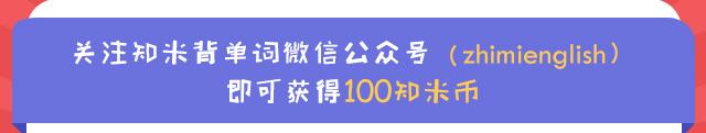 知米福利_02.png