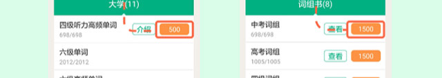 Ms-Li老师-2【改7】_09.jpg