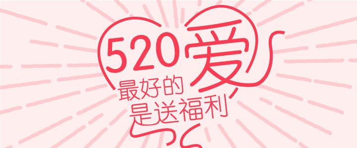 520-banner.jpg