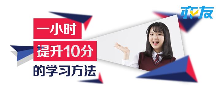 亦友-banner.png