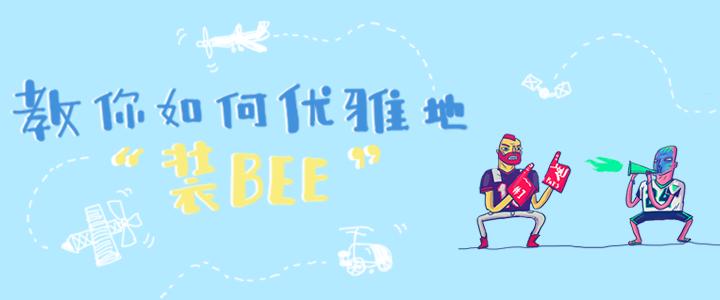 bee(1).png