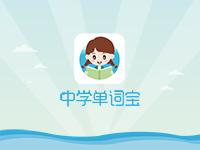学习资料-上线-01.png