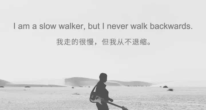 slow walker.jpg