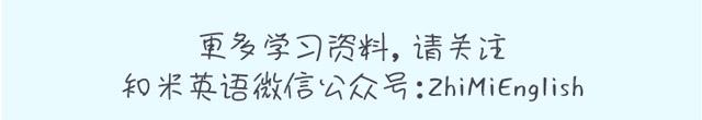 30天决胜高考-2【改3】_03.jpg