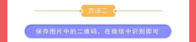 知米福利_07.png