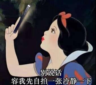 白雪公主.jpg