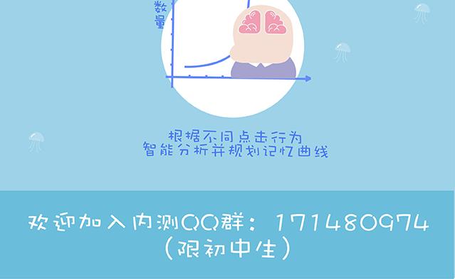 微博_11.png