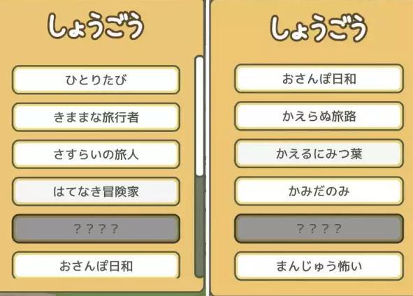 日文.jpg