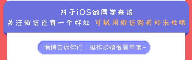 知米福利_19.png