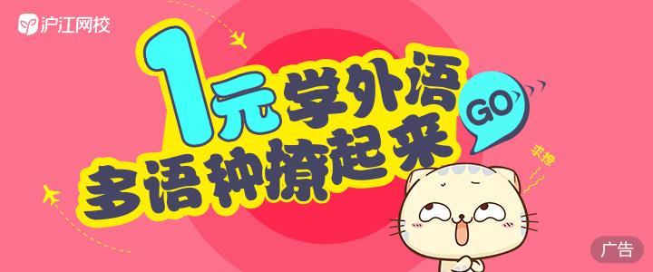 banner位图片720-300【广告】.jpg