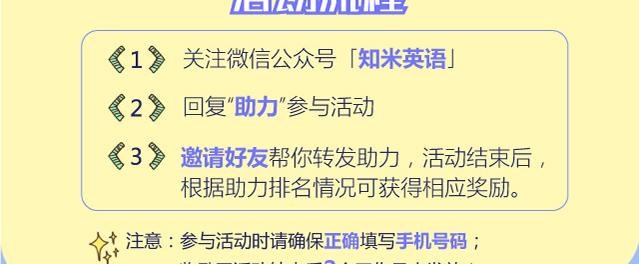 微信助力new_03.png